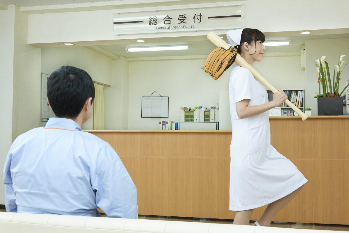 野球しに行く看護師 スキマナース